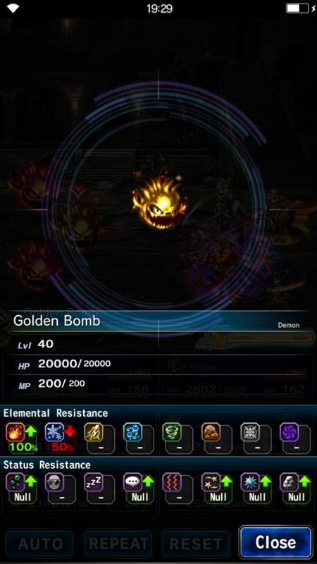 event4_boss1