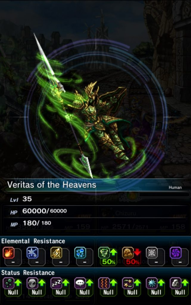 veritas-of-heavens
