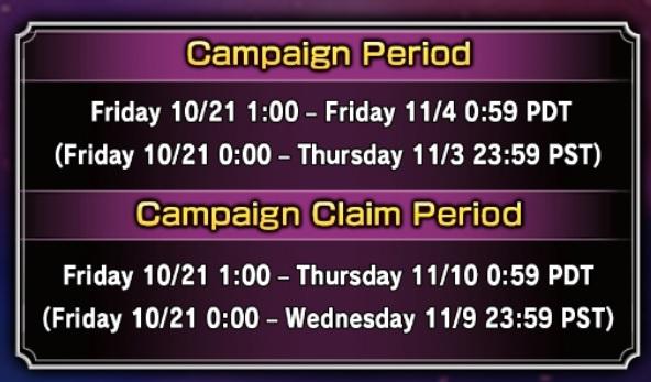 event7_period
