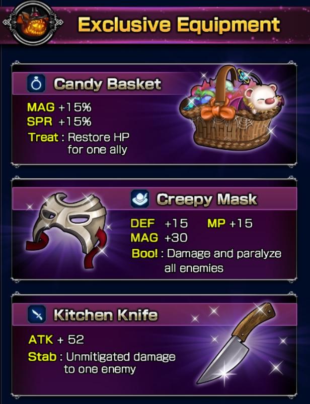event7_reward1