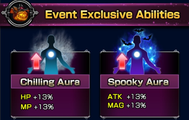 event7_reward2