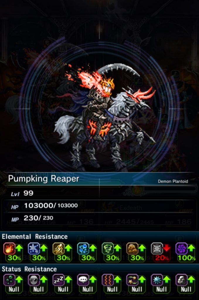 pumpking_pro1