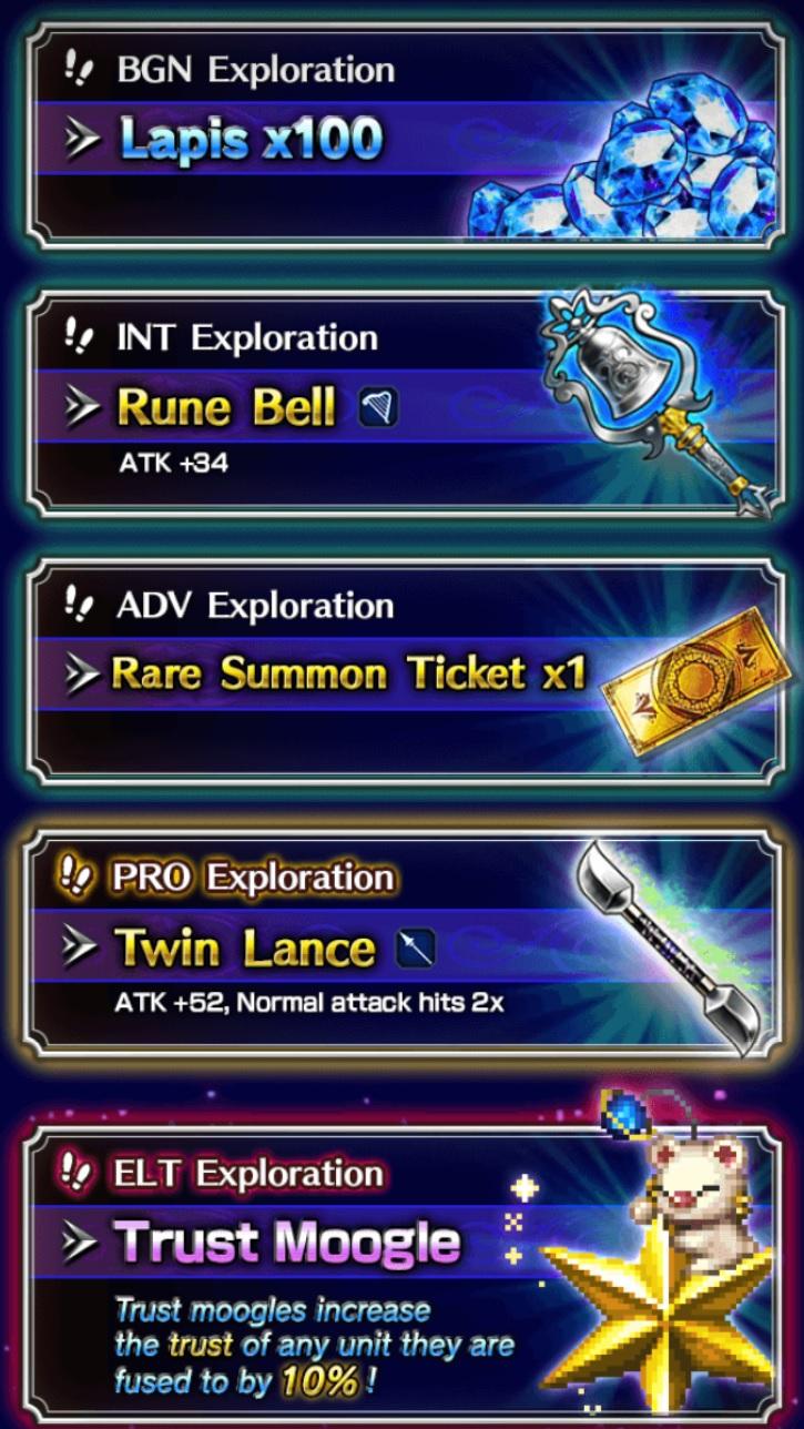 event10_reward