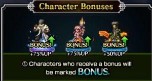 event11_bonus