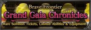 event9_banner