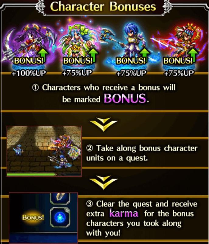 event9_bonus