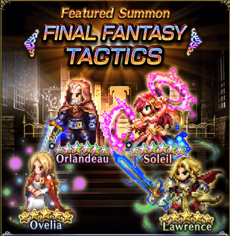 New Allies – Brave Frontier Collaboration | Final Fantasy