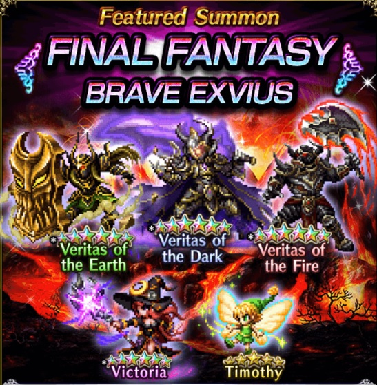 FFBE – August Week One Update | Final Fantasy Brave Exvius